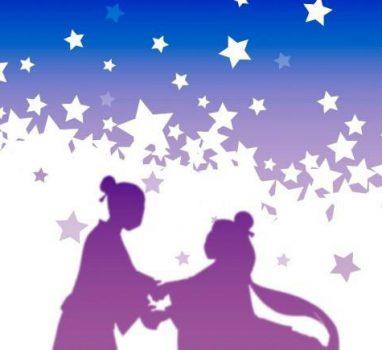 もうすぐ七夕☆日頃の「ありがとう」を伝える、癒しのハンドマッサージ講座開催【東京】