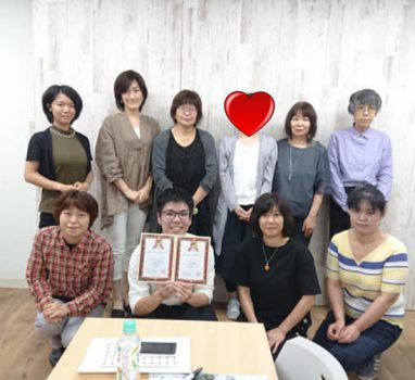 2019年7月14日(日)「ABCハンドセラピスト認定講座【東京】」開催の報告!