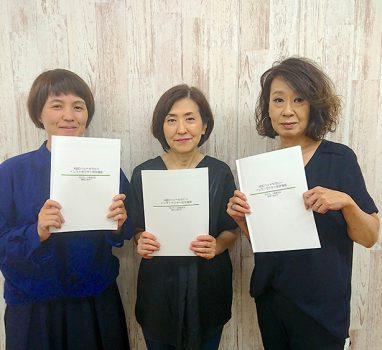 2019年7月7日(日)「ABCハンドインストラクター認定講座【東京】」開催の報告!