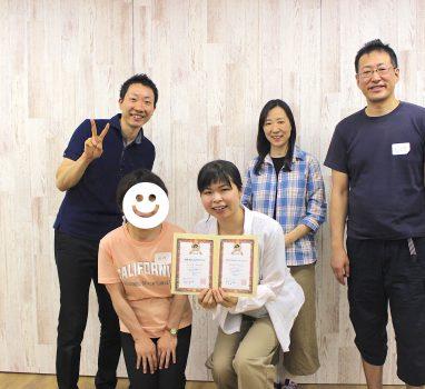 *祝開講* 2019年6月26日(水)「ABC肩もみスト認定講座【東京】」開催の報告!