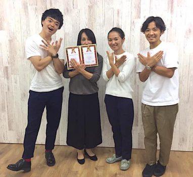 2019年9月20日(金)「ABCハンドセラピスト認定講座【東京】」開催の報告!