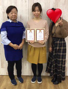 2019年12月8日(日)「ABCハンドセラピスト認定講座【東京】」開催の報告!