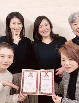 2020年2月12日(水)「ABCハンドセラピスト認定講座【東京・大阪・名古屋・福岡】」開催の報告!