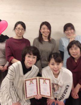 2020年2月23日(日)「ABCハンドセラピスト認定講座【東京・福岡・名古屋】」開催の報告!